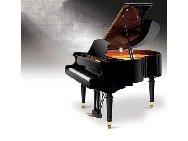 Piano Ritmuller GP148R