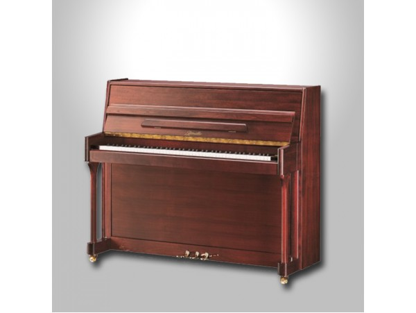 Piano Ritmuller UP 110R2