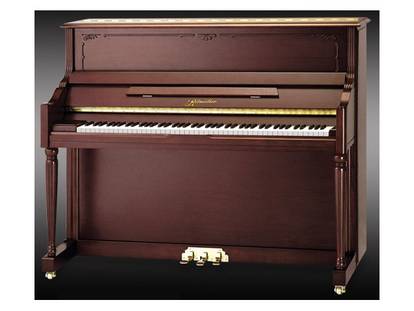 Piano Ritmuller UP123R