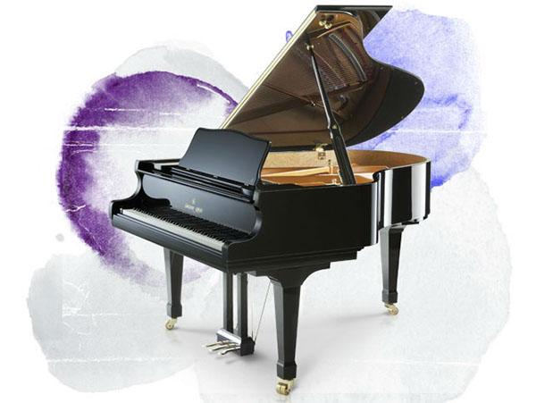 Piano Shigeru Kawai SK-2